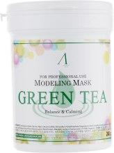 Духи, Парфюмерия, косметика Альгинатная маска для лица с экстрактом зелёного чая - Anskin Green Tea Modeling Mask