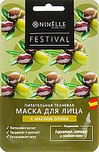 Духи, Парфюмерия, косметика Питательная тканевая маска для лица с маслом оливы - Ninelle Festival