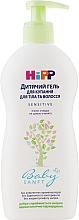 Духи, Парфюмерия, косметика Детский гель для купания для тела и волос - HiPP BabySanft Gel