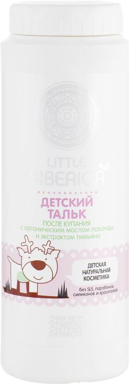 Детский тальк после купания - Natura Siberica Little Siberica