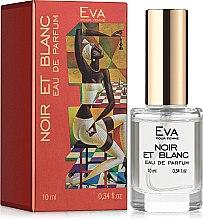 Духи, Парфюмерия, косметика Eva Cosmetics Noir et Blanc - Парфюмированная вода (мини)