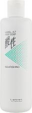 """Духи, Парфюмерия, косметика Шампунь для волос """"Жемчужный"""" - Lebel PH 4.7 Nourishing Soap"""