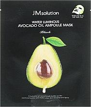 Духи, Парфюмерия, косметика Питательная маска для лица с маслом авокадо - JMsolution Water Luminous Avocado Nourishing in Oil Mask