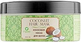 Духи, Парфюмерия, косметика Маска для волос с кокосовым маслом - Marus Vita