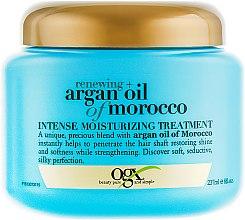 Духи, Парфюмерия, косметика Маска для волос - OGX Argan Oil Of Morocco Intense Moisturizing Treatment
