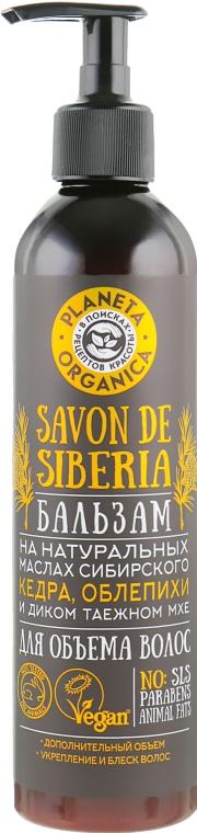 Бальзам для объема волос - Planeta Organica Savon De Siberia