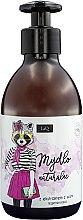 Духи, Парфюмерия, косметика Мыло для рук с экстрактом вишни - LaQ Liquid Soap With Passion Cherry Extract