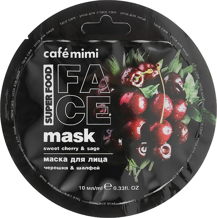 """Маска для лица """"Черешня и Шалфей"""" - Cafe Mimi Face Mask"""