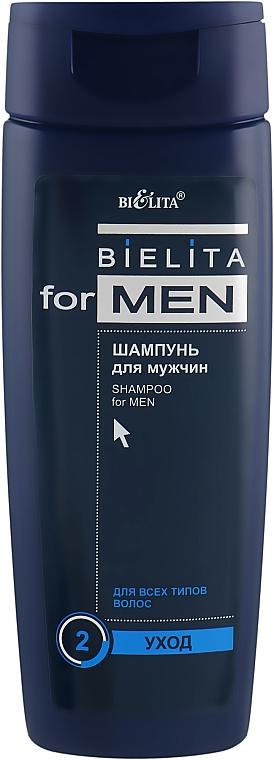 Шампунь для мужчин для всех типов волос - Bielita For Men