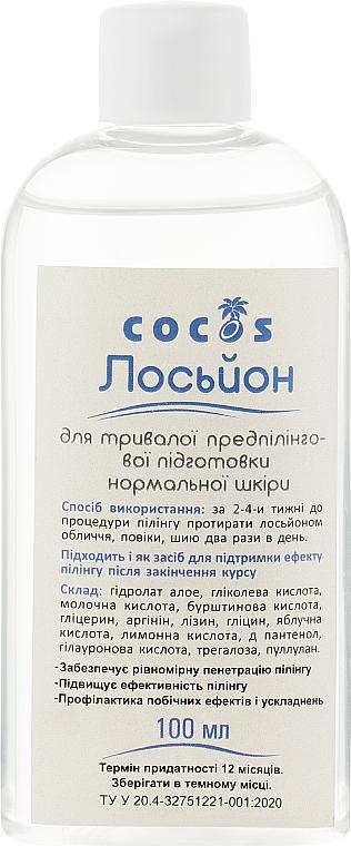 Лосьон для длительной предпилинговой подготовки для нормальной кожи - Cocos