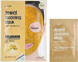 """Духи, Парфюмерия, косметика Маска для лица """"Glam Gold"""" - Konad Iloje Jewel Modeling Mask"""