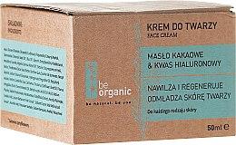 "Духи, Парфюмерия, косметика Крем для лица ""Увлажняющий"" - Be Organic Moisturising Face Cream"