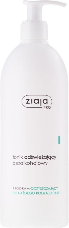 Освежающий тоник для лица для всех типов кожи - Ziaja Pro Refreshing Tonic