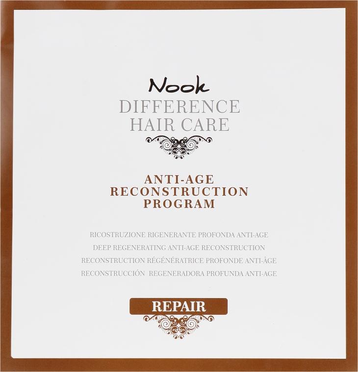 Антивозрастная восстанавливающая программа - Nook DHC Repair Anti-Age Reconstruction Oil