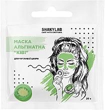 """Духи, Парфюмерия, косметика Альгинатная маска для чувствительной кожи """"Kiwi"""" - SHAKYLAB Fresh Alginate Mask"""