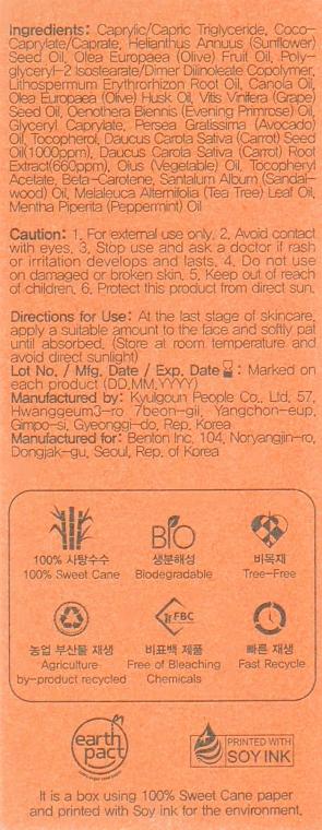 Мультифункциональная сыворотка с маслом семян моркови - Benton Let's Carrot Multi Oil — фото N3
