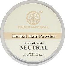 Духи, Парфюмерия, косметика Натуральная индийская хна - Khadi Natural Herbal Hair Powder Senna/Cassia