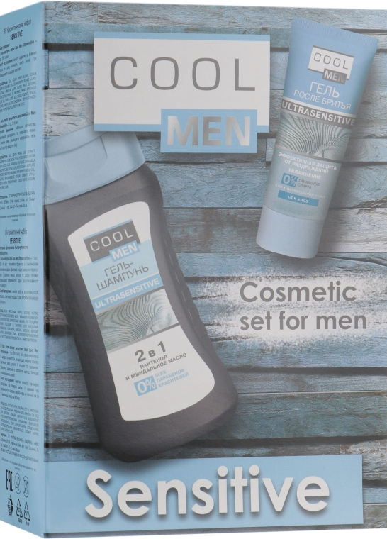 Набор - Cool Men Ultrasensitive (gel/250ml + ash/gel/50ml)