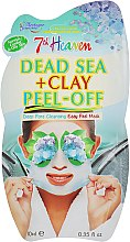 "Духи, Парфюмерия, косметика Маска-пленка для лица ""Минералы Мертвого моря и глина"" - 7th Heaven Dead Sea & Clay Peel Off Mask"