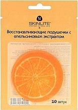 Духи, Парфюмерия, косметика Восстанавливающие подушечки с апельсиновым экстрактом - Skinlite Rejuvenating Orange Pads