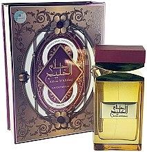 Духи, Парфюмерия, косметика My Perfume Ahlam Al Khaleej Homme - Парфумована вода