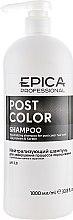 Духи, Парфюмерия, косметика Нейтрализующий шампунь - Epica Professional Post Color Shampoo