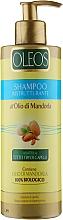 Духи, Парфюмерия, косметика Шампунь с маслом миндаля - Oleos Shampoo