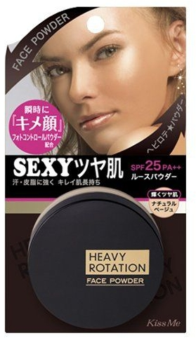 Пудра для лица Сияющая UV25 - Isehan Heavy Rotation Face Designing Loose Powder S
