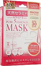 Духи, Парфюмерия, косметика Маска для лица c натуральными керамидами - Japan Gals Pure5 Essential Natural Ceramide