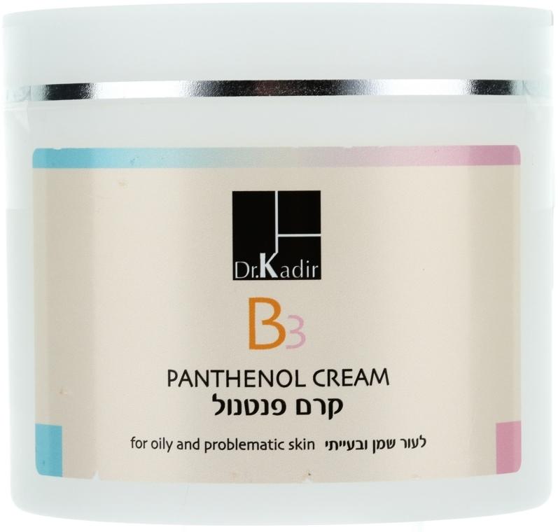 Крем для проблемной кожи - Dr. Kadir B3-Panthenol Cream For Problematic Skin