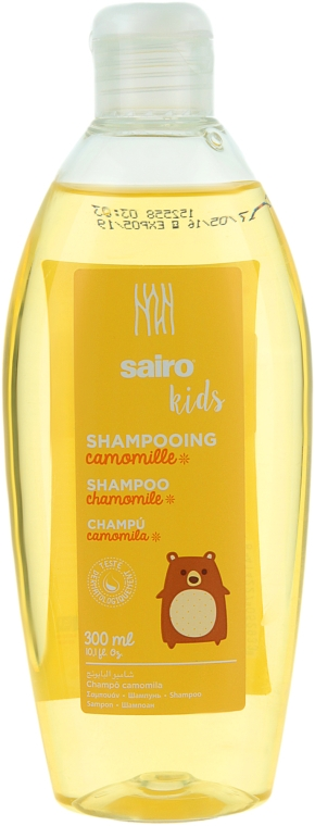 Детский шампунь с ромашкой - Sairo Camomile Shampoo