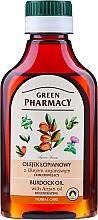 Духи, Парфюмерия, косметика Репейное и аргановое масло для волос - Green Pharmacy Regenerating Burdock & Argan Hair Oil