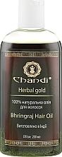 Натуральне масло для волосся - Chandi Bhringraj Hair Oil — фото N3