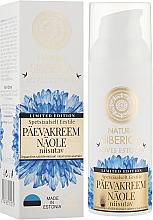 Духи, Парфюмерия, косметика Увлажняющий дневной крем для лица - Natura Siberica Loves Estonia Moisturizing Face Cream
