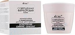 Духи, Парфюмерия, косметика Ночной крем с люмисферами для лица, шеи, декольте - Витэкс Perfect Lumia Skin