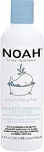 Духи, Парфюмерия, косметика Крем-лосьон для душа - Noah Kids Creamy Shower Lotion