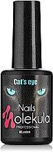 """Духи, Парфюмерия, косметика Гель-лак """"Эффект кошачий глаз"""" - Nails Molekula Cat's Eye Gel Polish"""