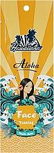 Духи, Парфюмерия, косметика Крем для загара лица - Tannymaxx Hawaiiana Aloha Face Tanning (пробник)