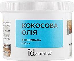 Духи, Парфюмерия, косметика Косметическое кокосовое рафинированное масло - Id Cosmetics