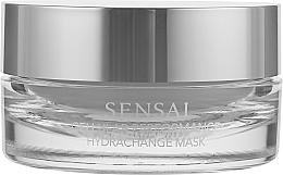 Духи, Парфюмерия, косметика Увлажняющая крем-маска с антивозрастным эффектом - Kanebo Sensai Cellular Lifting Radiance 3D Mask