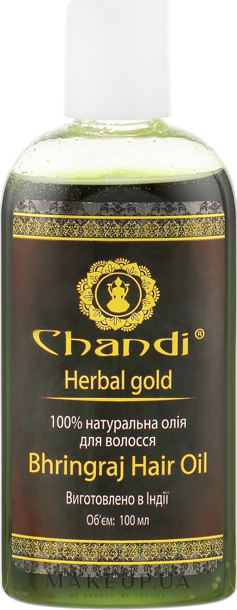 Натуральне масло для волосся - Chandi Bhringraj Hair Oil — фото 100ml