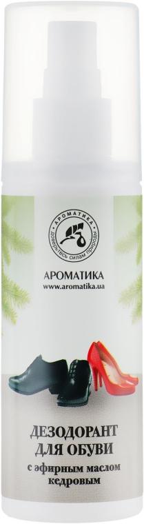 Дезодорант для обуви с эфирным маслом кедровым - Ароматика