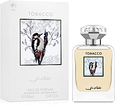Духи, Парфюмерия, косметика My Perfumes Tobacco - Парфюмированная вода