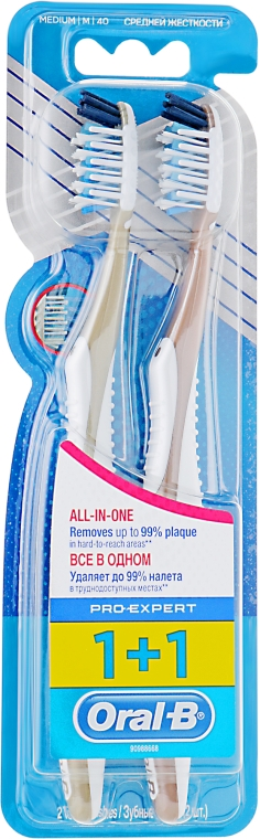 """Набор зубных щеток """"Экстра чистка. Все в одном"""", 40 средней жесткости, оливковая + коричневая - Oral-B Pro Expert CrossAction All in One"""