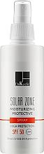 Духи, Парфюмерия, косметика Увлажняющий защитный спрей - Dr. Kadir Solar Zone Moisturizing Protective Spray SPF 50