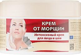 """Духи, Парфюмерия, косметика Крем для лица от морщин """"Эффект омоложения"""" - Belle Jardin Bio Spa Natural Face Cream"""
