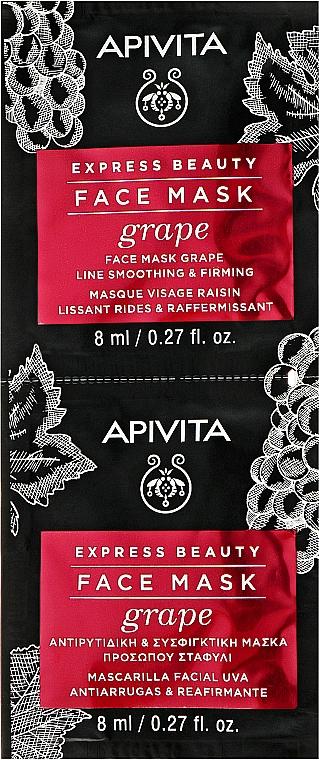 Маска против морщин для упругости кожи с виноградом - Apivita Anti-Wrinkle and Firming Mask