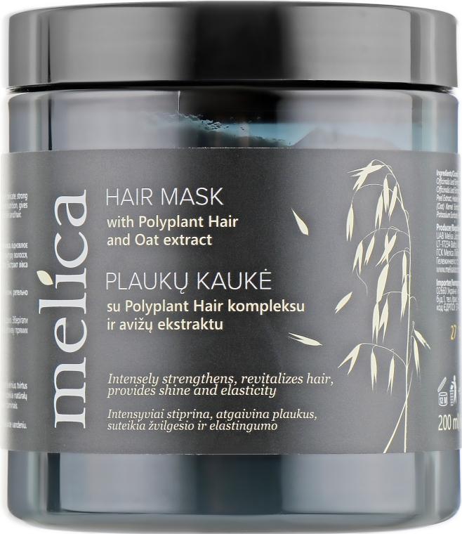Маска для волос с экстрактом овса и растительным комплексом - Melica Hair Mask