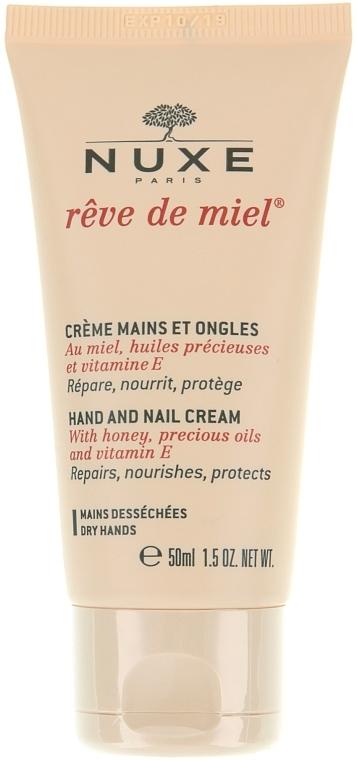 """Крем для рук и ногтей """"Медовая мечта"""" - Nuxe Reve de Miel Hand And Nail Cream"""