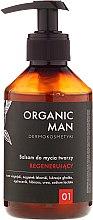 Духи, Парфюмерия, косметика Восстанавливающий бальзам для умывания лица - Organic Life Dermocosmetics Man